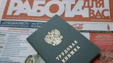 Photo of Названы самые высокооплачиваемые в России вакансии на производстве