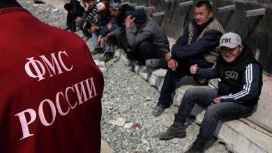Photo of В Кремле заявили о нехватке мигрантов в России