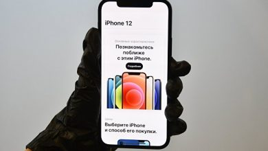 Photo of Apple представила брелок для отслеживания местонахождения вещей