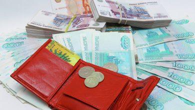 Photo of Девять выплат от государства, о которых многие не знают
