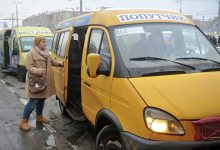 Photo of В России начинают штрафовать за высадку из транспорта детей без билетов