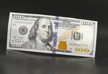 Photo of Чистая прибыль Bank of America в первом квартале выросла более чем вдвое