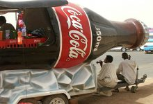 Photo of Coca-Cola намерена повысить цены на свою продукцию