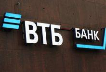 Photo of В ВТБ испугались административных ограничений выдачи кредитов