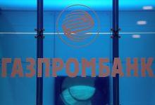 Photo of Газпромбанк предоставил кредит ТМК на 16 миллиардов рублей