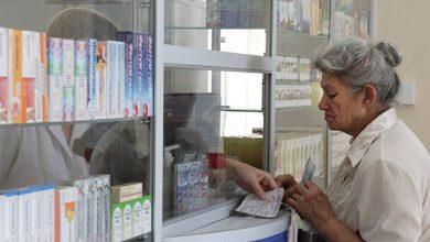 Photo of Эксперт рассказал, на какие уловки идут в аптеках при продаже лекарств