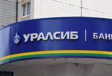 Photo of Банк Уралсиб отчитался о чистой прибыли в первом квартале