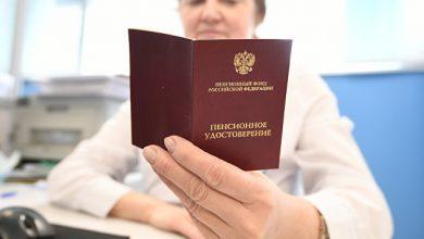Photo of В Совфеде рассказали, кто может получать две пенсии