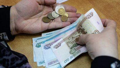 Photo of Счетная палата назвала средний размер страховой пенсии в России
