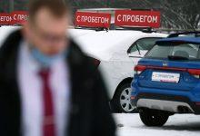 Photo of Адвокат объяснил, как можно лишиться машины сразу после покупки