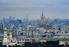 Photo of Исследование показало, в каких городах России живут самые счастливые люди