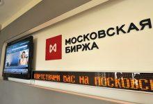 Photo of Российский рынок акций растет на отскоке бумаг металлургов
