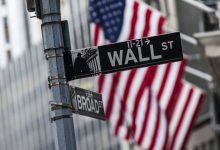 Photo of S&P 500 и Nasdaq достигли новых рекордных максимумов