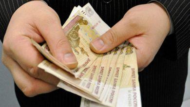 Photo of Названы регионы России с самыми высокими среднемесячными зарплатами