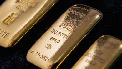 Photo of Цены на золото упали почти на 5%