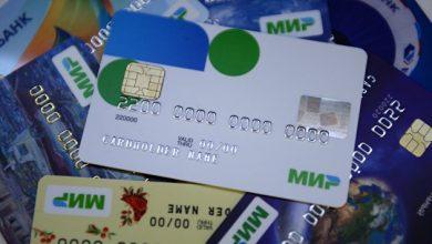 Photo of Клиенты банков стали чаще страховать карты и счета