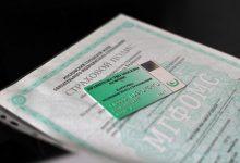 Photo of Названа доля россиян, имеющих платный медицинский полис