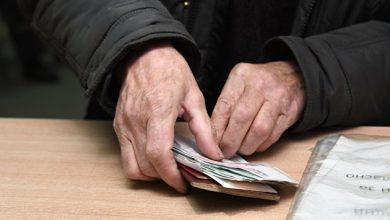 Photo of ПФР сможет перечислять пенсию на счет пенсионера в банке
