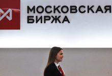 Photo of Российский рынок акций не показывает единой динамики на ослаблении рубля