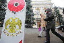 Photo of Центробанк хочет чаще обновлять список нелегалов финансового рынка