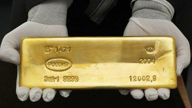 Photo of Золото дорожает после публикации слабой статистики по США