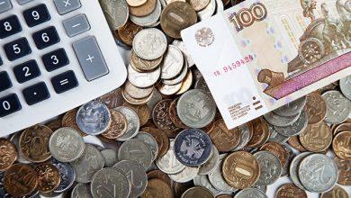 Photo of Эксперты оценили идею повышения страховых взносов с высоких зарплат