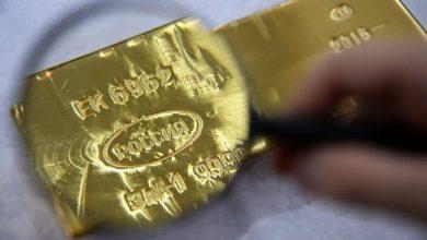 Photo of Золото дешевеет на росте рисковых настроений