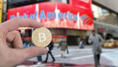 Photo of Bank of America создал криптовалютное подразделение