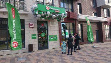 Photo of В Москве открылся первый магазин без персонала «Пятёрочка #налету»