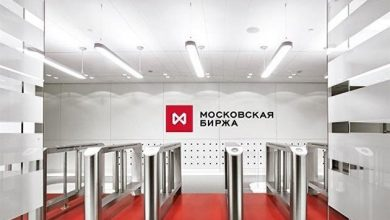 Photo of Московская биржа расширила список торгуемых акций иностранных компаний