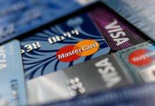 Photo of Эксперт рассказала, как снять деньги с карты, пин-код от которой забыт
