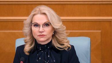 Photo of Голикова рассказала, когда пенсионеры получат единовременную выплату