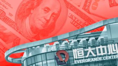 Photo of Evergrande сеет панику на азиатском долговом рынке
