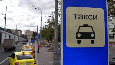Photo of Самозанятых таксистов хотят заставить договариваться с агрегаторами