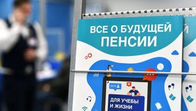 Photo of СМИ: Минфин выработал план действий по «замороженной» компоненте пенсии