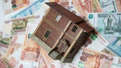 Photo of Исследование показало, что россияне с ипотекой реже разводятся