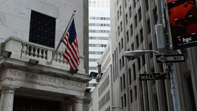 Photo of Индексы США снижаются на закрытии биржи