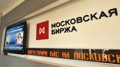 Photo of Российский рынок акций снизился на сокращении стоимости нефти