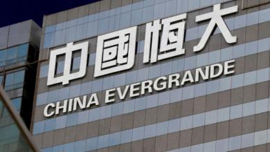 Photo of Проблемы Evergrande могут спровоцировать волну дефолтов среди застройщиков