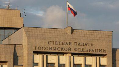 Photo of Счетная палата предлагает кабмину опубликовать доклады о госпрограммах