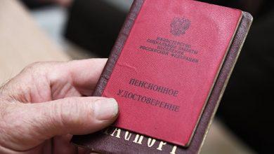 Photo of Собянин заявил об увеличении уровня минимальной пенсии в Москве