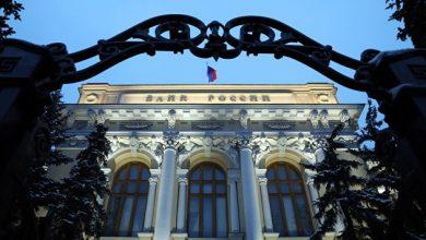 Photo of Банк России обсуждает разделение активов за «зеленые» и «коричневые»