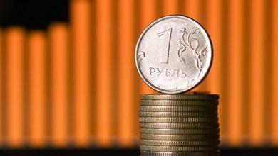 Photo of Эксперты предсказали рублю снижение на следующей неделе