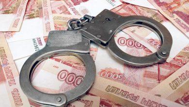 Photo of Правительство подготовило новый закон о блокировке банковских счетов