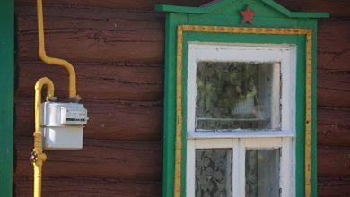 Photo of Власти рассказали о работе программы догазификации регионов