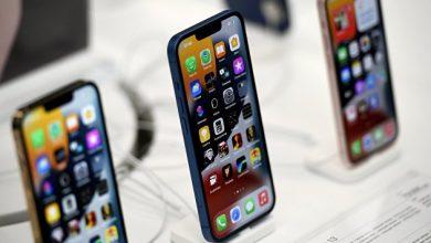 Photo of Apple может сократить производство iPhone 13 из-за дефицита чипов