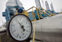 Photo of Названы три способа вывести Европу из газового кризиса
